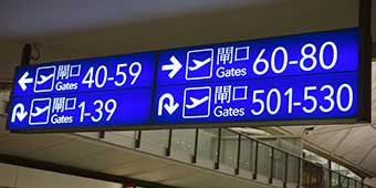 vliegveld hongkong