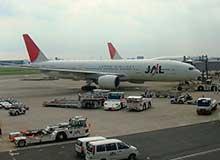 vliegticket tokyo